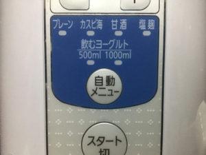 IYM-013