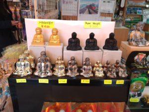 鎌倉 大仏 お土産