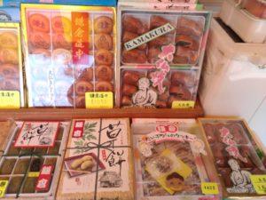 鎌倉大仏 お土産
