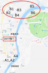 伊勢神宮 B駐車場