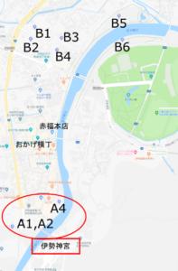 伊勢神宮 A駐車場